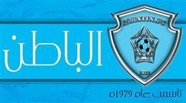 عضو هيئة كبار العلماء السعودية: يجب تغيير اسم نادي «الباطن» لأنه من أسماء الله الحسنى
