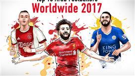 فوربس العالمية تُصدر قائمتها لأفضل 10 لاعبين عرب في 2017