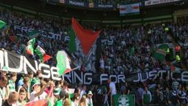 مُجدداً.. جماهير سيلتك تطلق حملة دعماً للقضية الفلسطينية