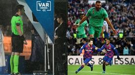 بدون VAR.. هكذا سيكون ترتيب الدوري الإسباني
